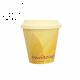 Enviro Hot Coffee Cups