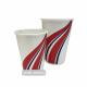 Swirl Design Cold Cups